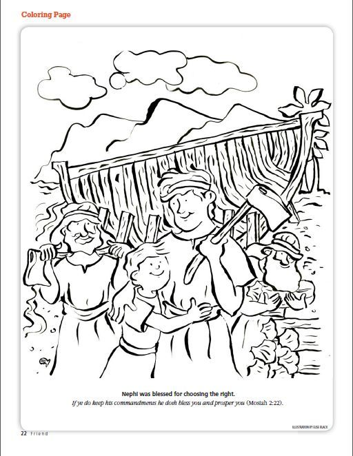 LDS Coloring pages | Primary | Pinterest | LDS, Lds primary and ...