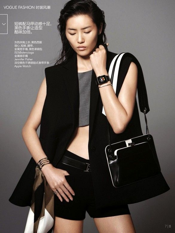Think, that Chinese supermodel liu duo remarkable