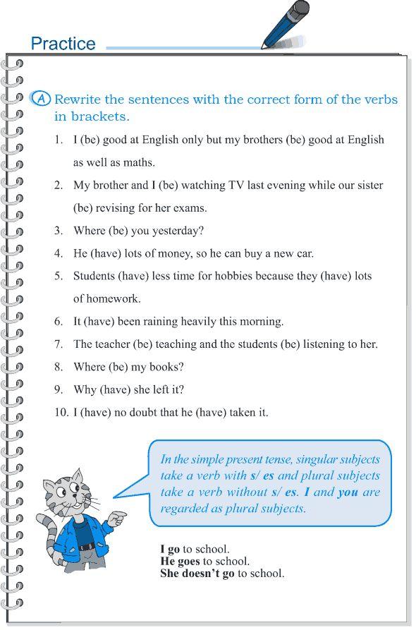 24 rules for subject verb agreement Tìm kiếm subject and verb agreement rules pdf , subject and verb agreement rules pdf tại 123doc - thư viện trực tuyến hàng đầu việt nam.