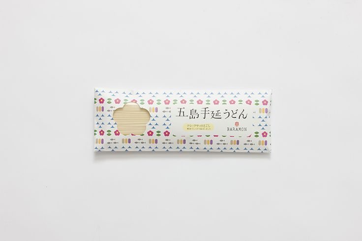 五島手延うどんパッケージのデザイン|株式会社 フジオカ