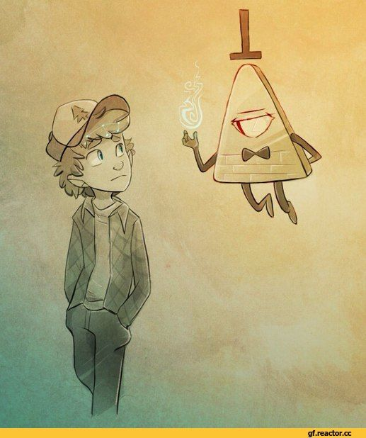 Dipper Pines,Bill Cipher