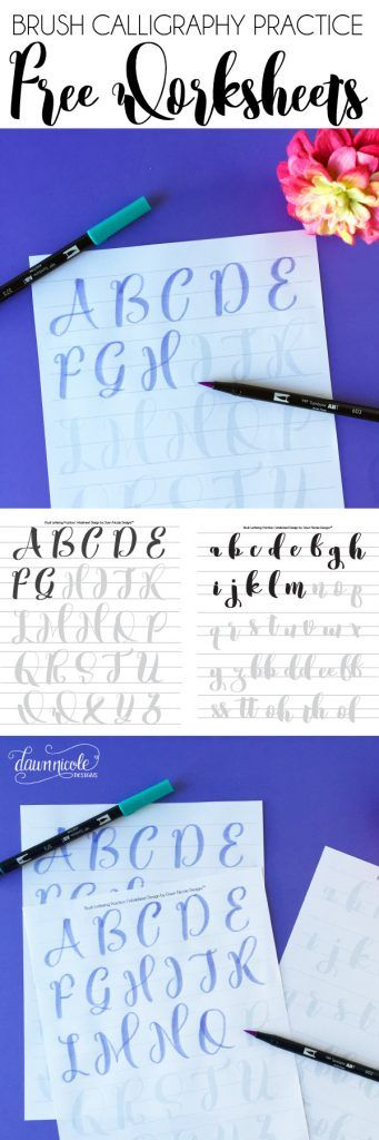 Free Brush Calligraphy Practice Worksheets   dawnnicoledesigns.com