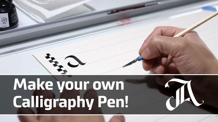 17 Best Images About Cola Pen On Pinterest Typography