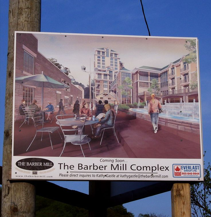 The Barber Mill Complex:  Georgetown