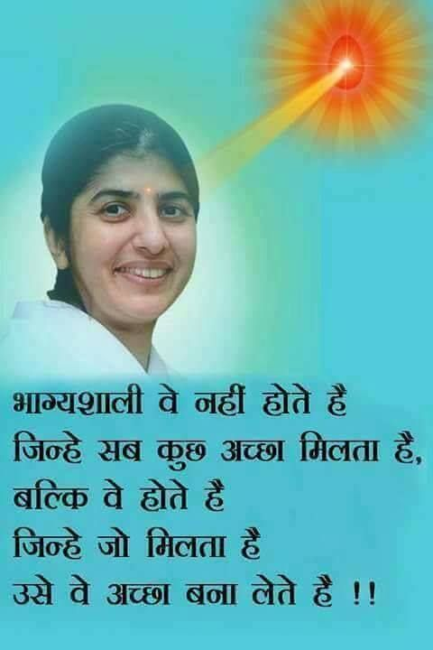 210 Best Shivani Sister Quotes Images On Pinterest