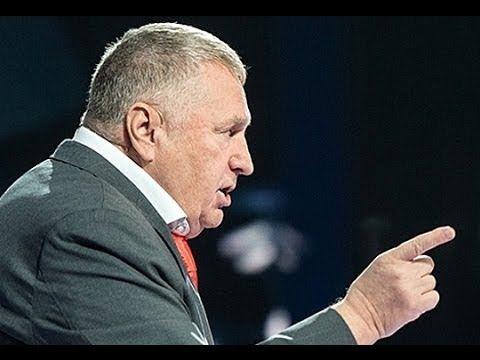 Жириновский про Украину и третью мировую