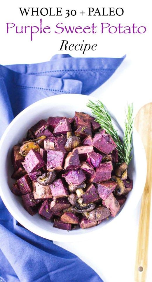 Purple sweet potato recipe that is easy to make, rich in flavor and deliciousness, and healthy. Paleo, Whole 30 + Vegan approved.