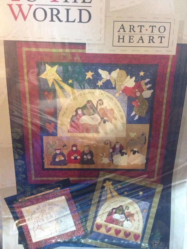 1000 Images About Art To Heart Quilt Books By Nancy
