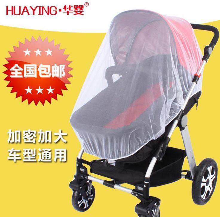 Baby pram mosquito net $8.42 from Aliexpress