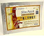 Palestren 30 x Extra Strong Slimming Patches Fast Weight Loss Fat Burner Diet Patch - 1 MONTH'S SUPPLY - https://www.trolleytrends.com/?p=660312