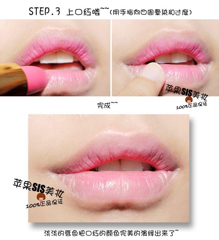 Соленое супер красивый корейский Yaochun макияж, как консилер, чтобы покрыть естественный увлажняющий губы губы губы - Taobao