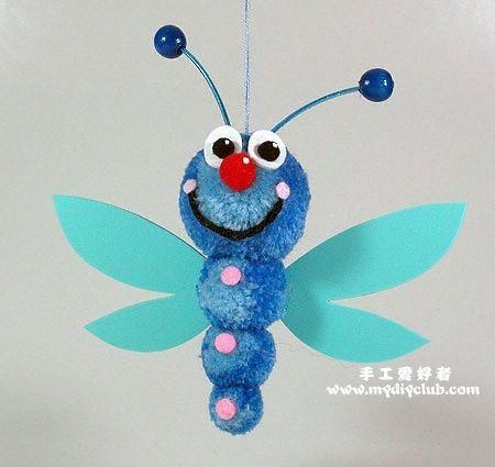 Pom Pom Dragonfly