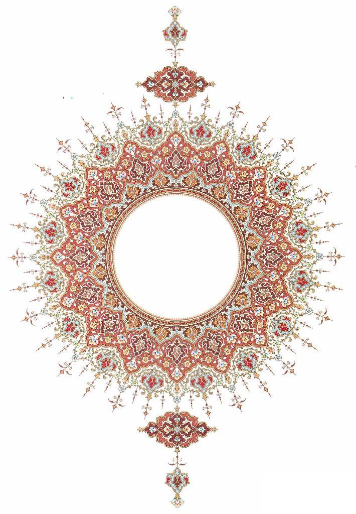 Persian Design 14