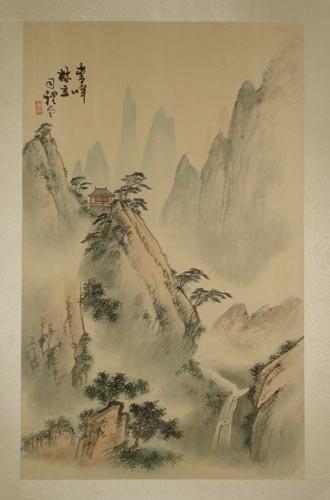 Landscape Painting/Sumi-e; Original Chinese Watercolor on Silk -Vintage, circa Cultural Revolution Era $39.99