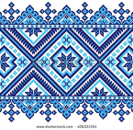 embroidered good like old handmade cross-stitch ethnic Ukraine pattern. Ukrainian towel with ornament, rushnyk called, in vector - stock vector