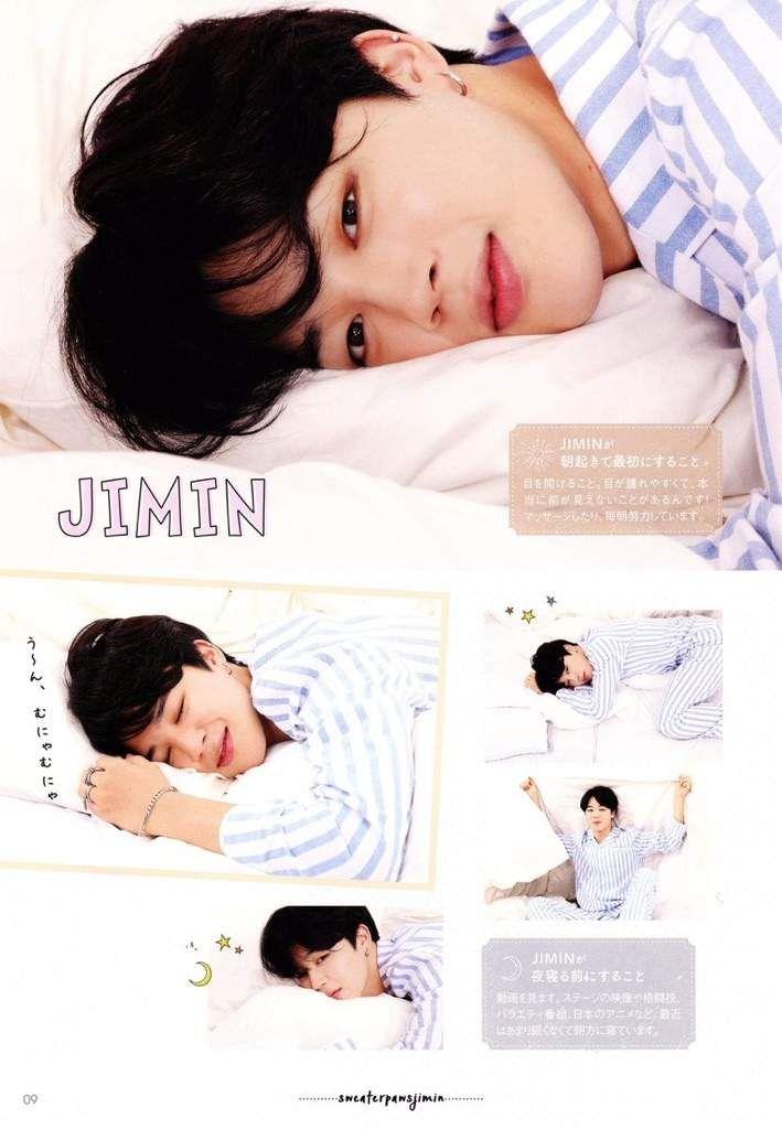 Resultado de imagem para jimin card sleeping tear | Jimin