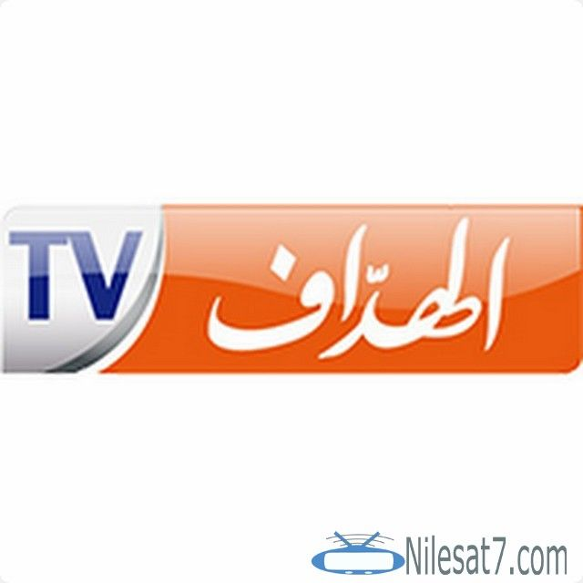 تردد قناة الهداف الجزائرية 2020 El Heddaf Tv El Heddaf El Heddaf Tv القنوات الجزائرية الرياضية Candy Bar Person Personal Care