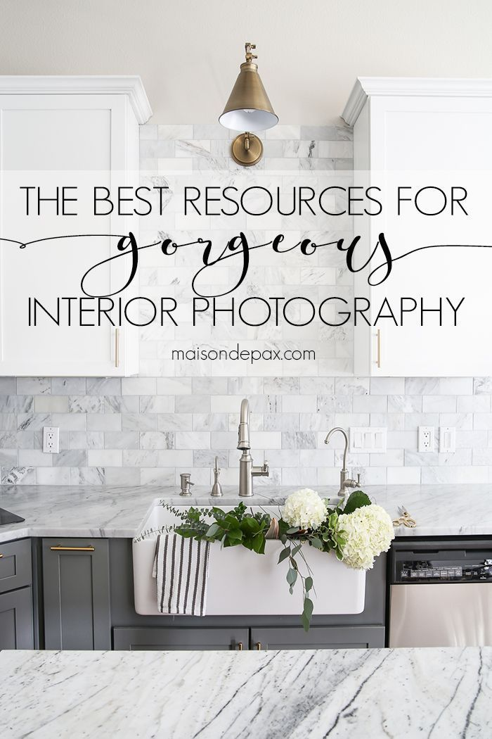 Photography Resources For Photographing Interiors Best Home Interior Design