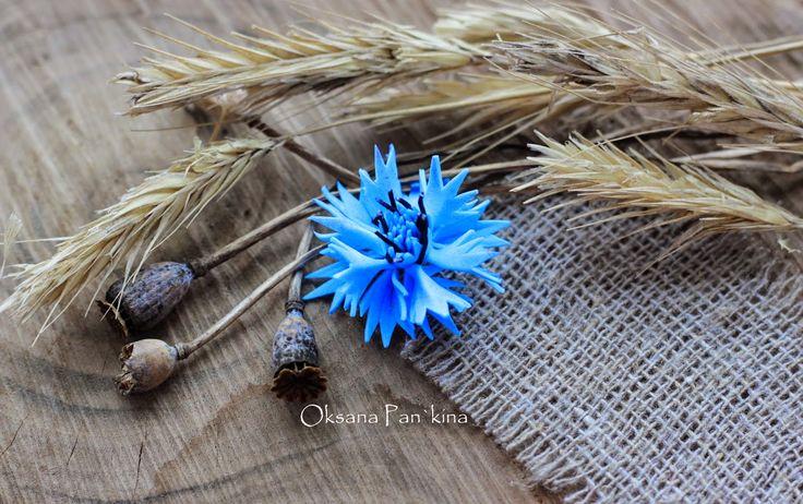 Handmade flowers by Oksana Pan`kina: Васильки