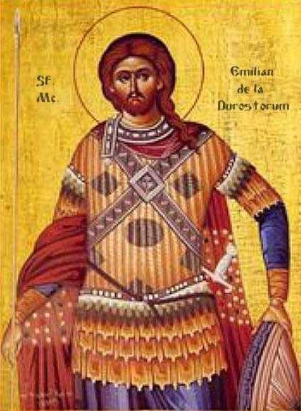 File:Saint Emilian of Durostor.JPG - Wikimedia Commons
