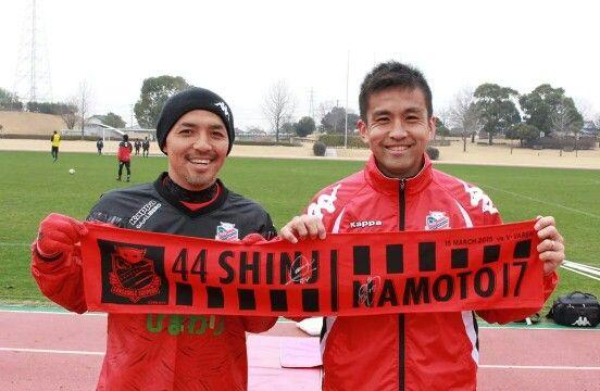 Junichi Inamoto& Shinji Ono : Consadole Sapporo [J2]