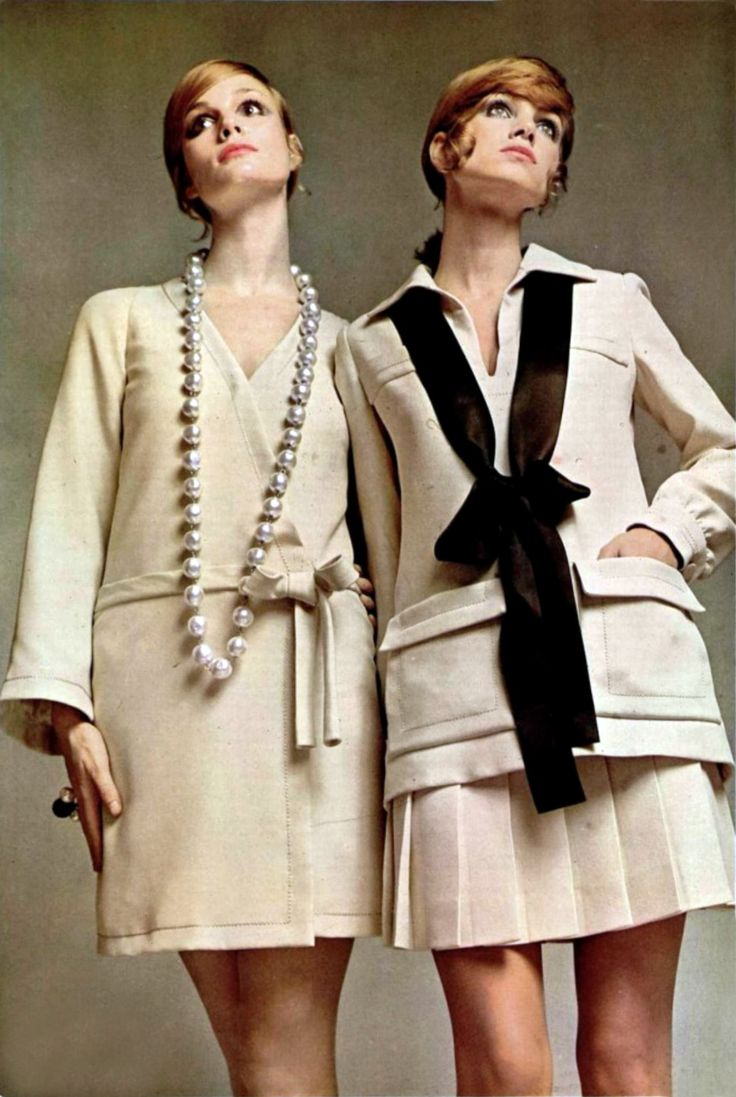 Jean Patou L'Officiel 1969