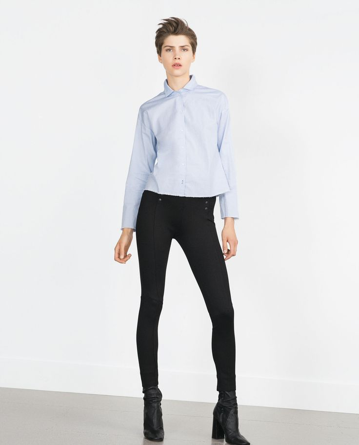 Image 1 of LEGGINGS WITH ELASTIC WAISTBAND from Zara