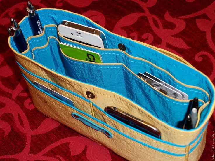 """Купить Органайзер для сумки """"Песочный с бирюзовым"""" - органайзер, Органайзер для сумки, тинтамар, косметичка, маленькая сумочка"""