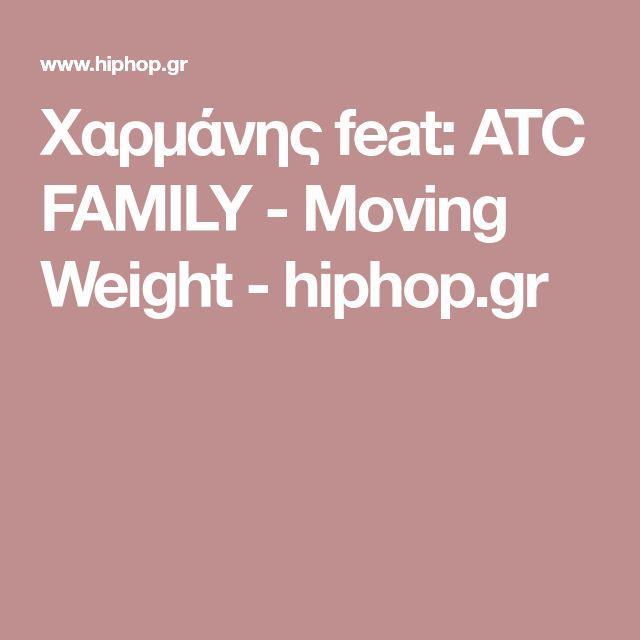 Χαρμάνης feat: ATC FAMILY - Moving Weight - hiphop.gr