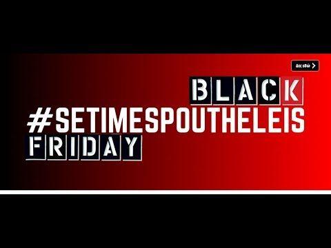 BLACK #SeTimesPouTheleis Friday 2017 - KOUKOUZELIS market electric