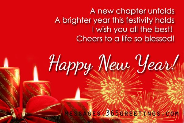 New Year Messages Wishes and New Year Greetings - Messages, Wordings and Gift Ideas