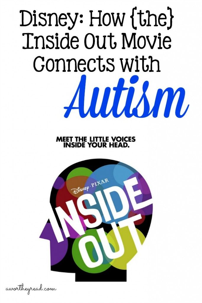 Disneys Inside Out was recently released. It talks about a girl named Riley and her emotions that we get to literally hear. Being a mom with twins on the Autism spectrum, I have some thoughts on this.. :)  Click through to read how the Inside Out Movie Connects With Autism!  A Worthey Read