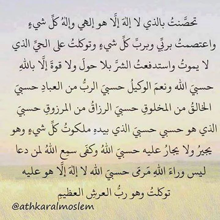 quranic sayings about punctuality Islam and time management hadith on time in arabic quranic verses on time  management hadith on punctuality value of punctuality in islam.