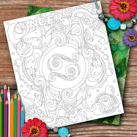 Cancer Glyph Colouring Page by OpulentOwlArtistry on Etsy