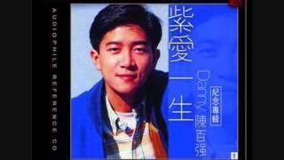 Danny Chan Purple Love Collection 1. 陳百強 紫愛一生 紀念專輯 壹