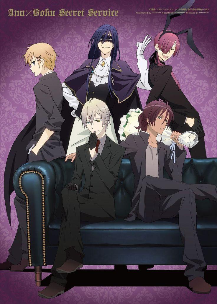 Inu x Boku SS, Miketsukami Soushi, Sorinozuka Renshou, Natsume Zange, Shoukin Kagerou, Watanuki Banri