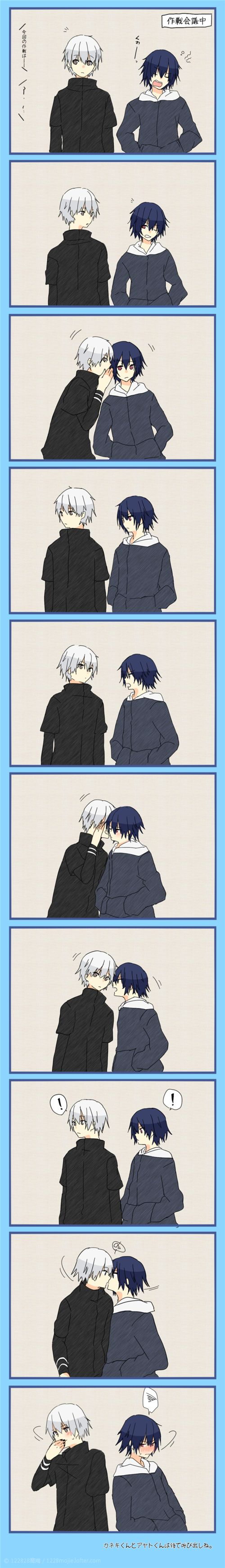 Tokyo Ghoul Kaneki x Ayato, don't really ship it but cute