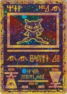 Ancient Mew promo pokemon card. New and sealed. Double holo. Old/original.