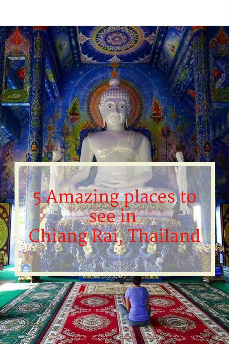 Travel to Chiang Rai, a northern Thailand city, lesser known. It's beautiful and rustic. Read about must see attractions and little more info here!