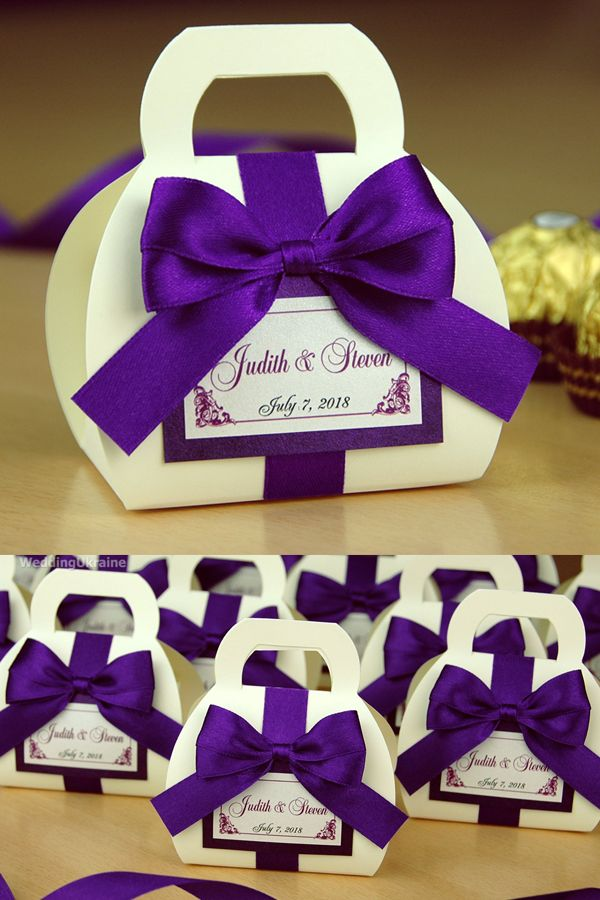 Ivory Purple Wedding Bonbonniere Elegant Favor Candy Boxes With
