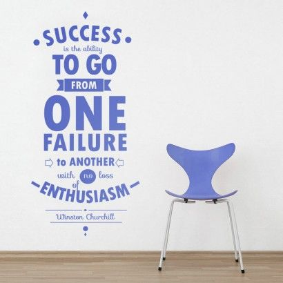 success quote wall sticker