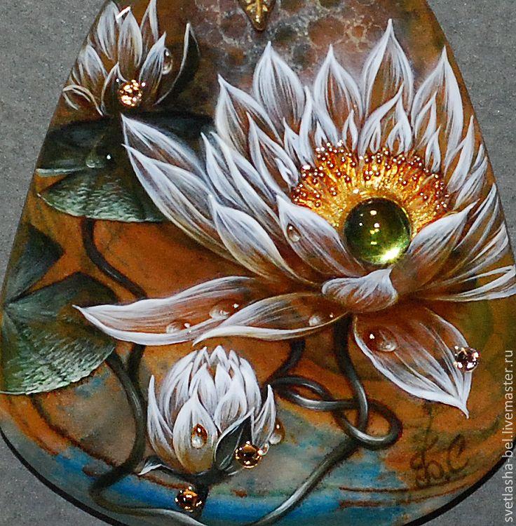 Купить или заказать Лотос в интернет-магазине на Ярмарке Мастеров. У меня сегодня Лотос..) Цветок Лотоса - символ чистоты духа, возвысившегося над миром, так как он сохраняет свой незапятнанно чистый цветок, появляясь из илистой воды. Причина - особая структура его глянцевых лепестков и листьев: они могут отталкивать воду и самоочищаться. Древние египтяне, заметив, что цветок этот распускался при заходе солнца, предположили, что явление это имеет таинственную связь с движением небесных…