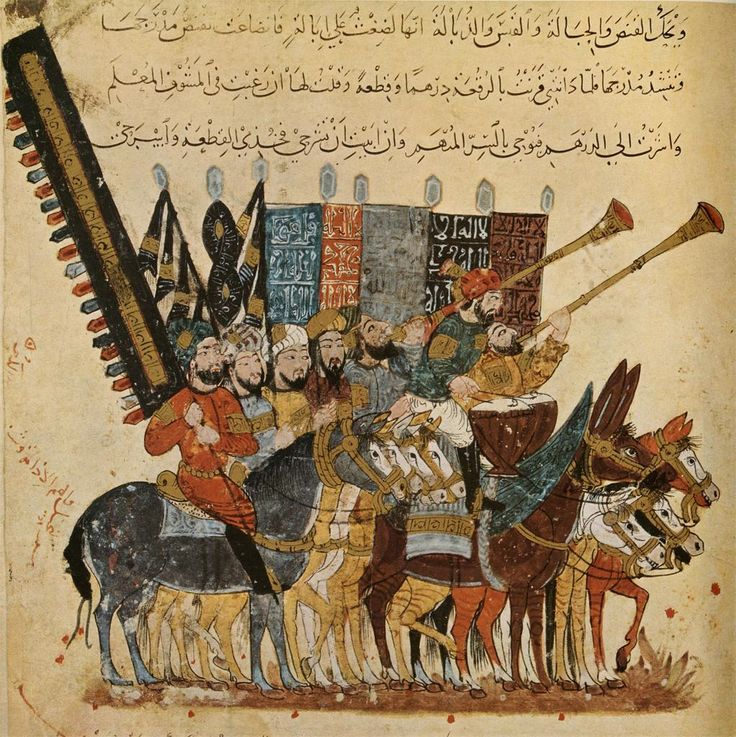 Maqamat of Al-Hariri; Qur'an; Manuscript; 1237; Baghdad, Iraq Soldiers on parade Visually, textiles are the most important things