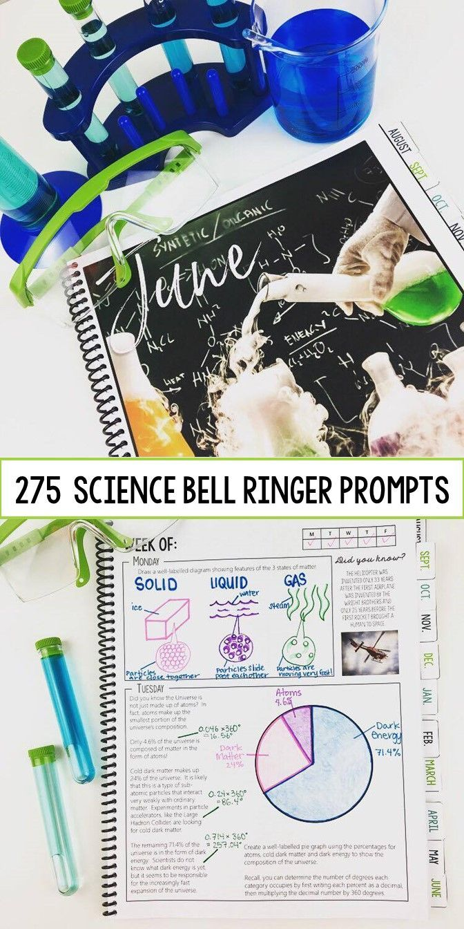 Bell ringer journal for science | middle and high school grades 7-12 | 275 bell ringer prompts | journal entries for the entire school year | great for science test prep