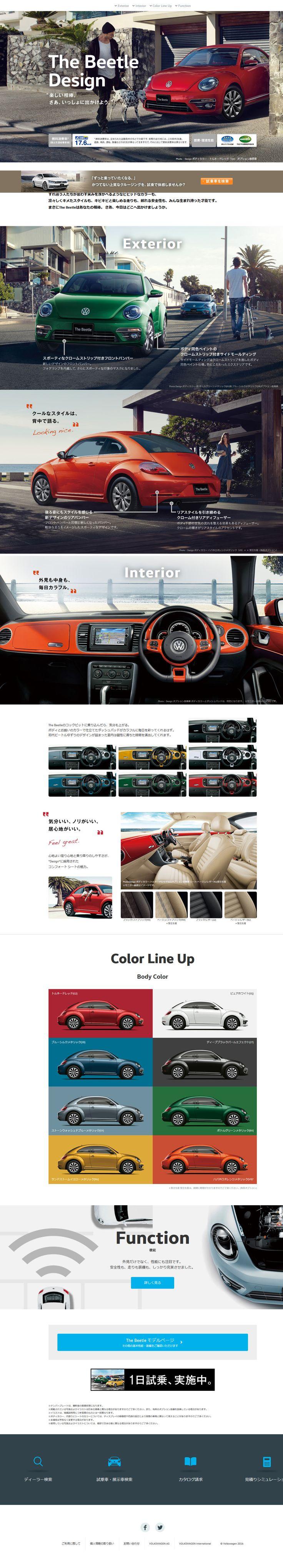 The Beetle Design【車・バイク関連】のLPデザイン。WEBデザイナーさん必見!ランディングページのデザイン参考に(かっこいい系)