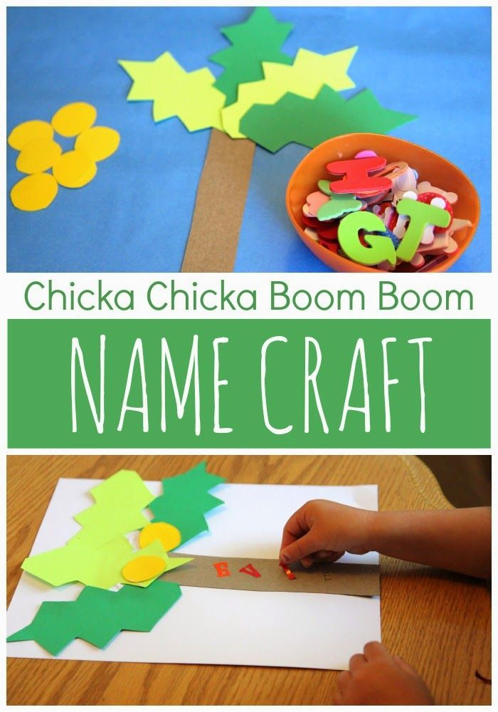 A Boom Name Craft Preschool Namesname Activitiespre School