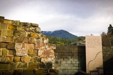 Cascades Female Factory Historic Site