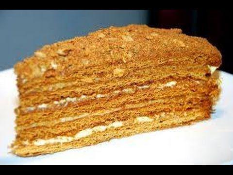 Торт «Медовик» со сметанным кремом. - YouTube