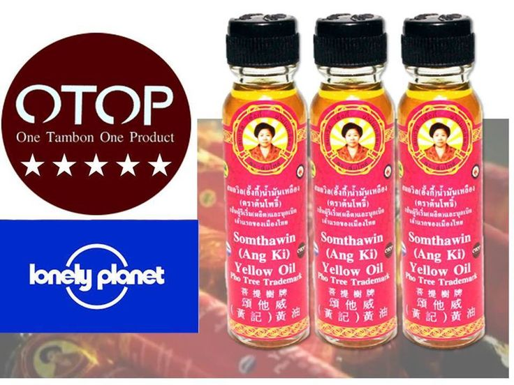 Somthawin Yellow Oil Thai Herb Natural Massage Relief Inhaler Stuffy Nose Family