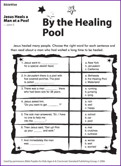 100 ideas to try about jesus heals the man at the pool for Healing at the pool of bethesda coloring page